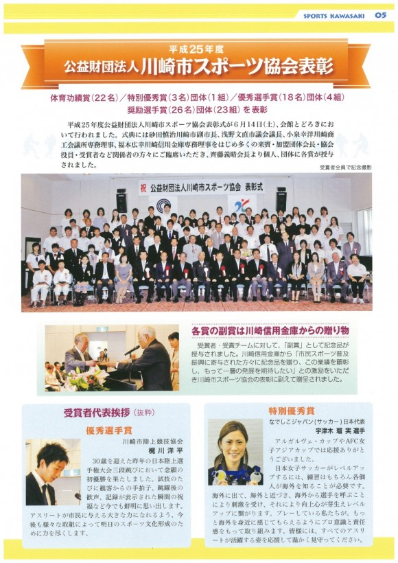 2014_07_07_p01