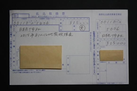 2015_06_20_p01