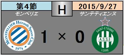 2015_09_27_t
