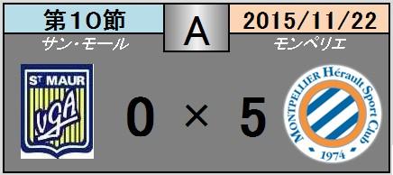 2015_11_22_t