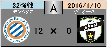 2016_01_10_t