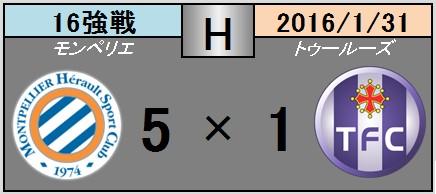 2016_01_31_t