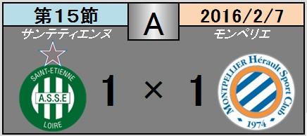 2016_02_07_t
