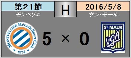 2016_05_08_t