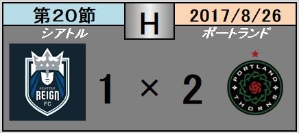 2017_08_26_tj