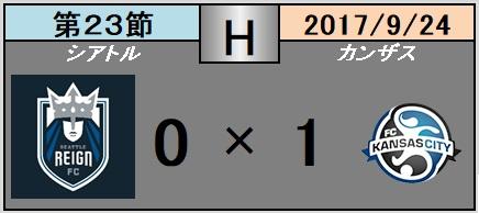 2017_09_24_tj