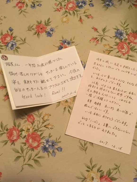 2017_12_23_p0 (2)