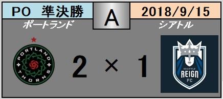 2018_09_07_tj