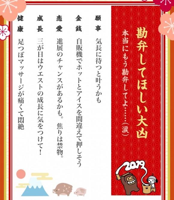 2019_01_01_p01