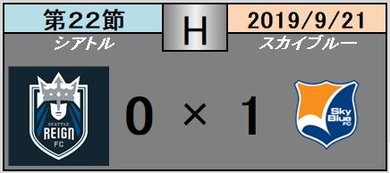 2019_09_21_tj